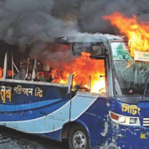 Har Bangladesh mistet sin uskyld?