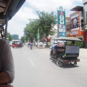 Phnom Penh – en hovedstad På Vej